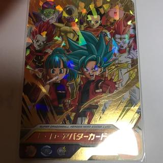 ドラゴンボール(ドラゴンボール)のわくわくさん専用(シングルカード)