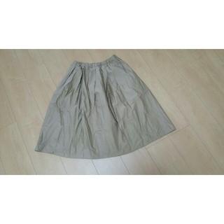 サロンデュラトリニーテ(Salon de la Trinite')のサロンデュラトリニーテ 膝丈スカート(ひざ丈スカート)