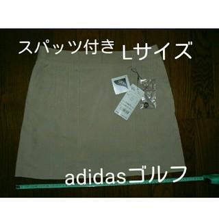 アディダス(adidas)のアディダス(adidas) ゴルフスカート Lサイズ スパッツ付き (ウエア)