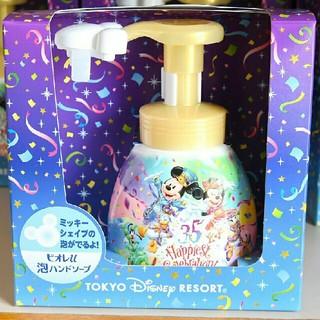 ディズニー(Disney)のパークお品切れ中 在庫あり ミッキーハンドソープ 即購入OK(その他)