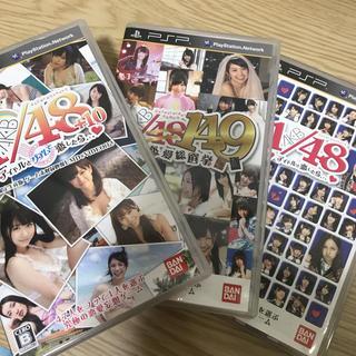 エーケービーフォーティーエイト(AKB48)のAKB48 ゲーム 1/48 PSP(携帯用ゲームソフト)