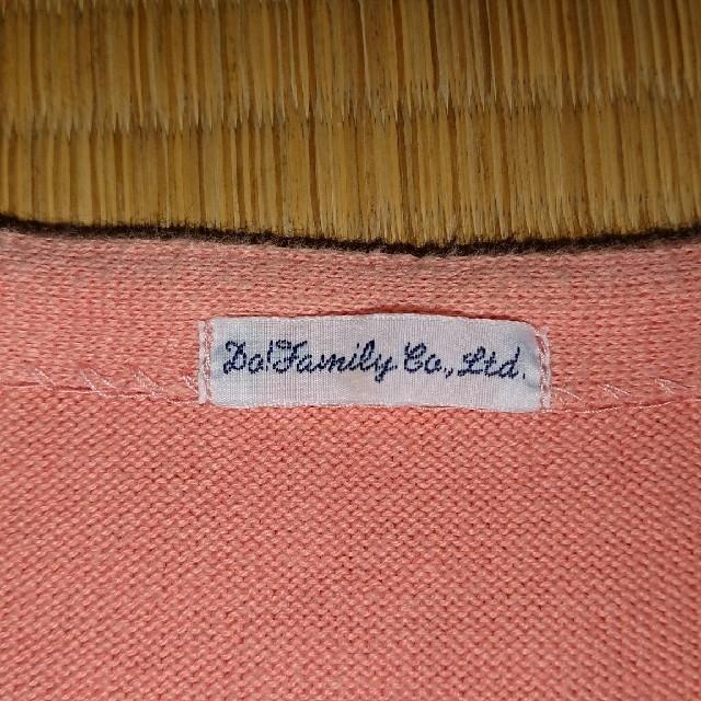 DO!FAMILY(ドゥファミリー)のDo!family カーディガン レディースのトップス(カーディガン)の商品写真