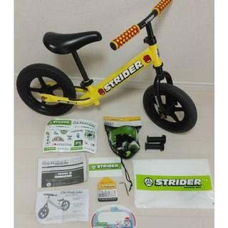 ストライダ(STRIDA)のストライダーSTRIDER (自転車)