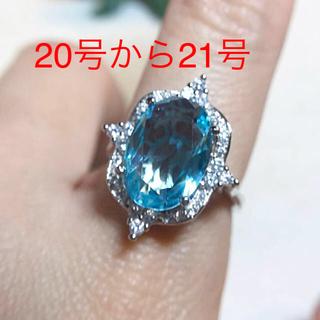 20号21号★アクアマリンとホワイトトパーズのクラシカルリング★レディース指輪(リング(指輪))
