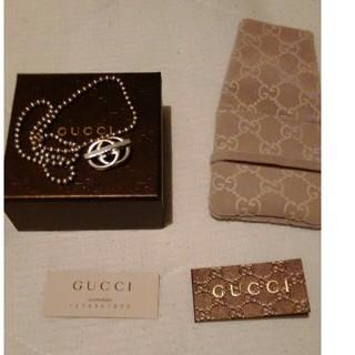 グッチ(Gucci)のグッチ ネックレス シルバー ボールチェーン GUCCI(ネックレス)