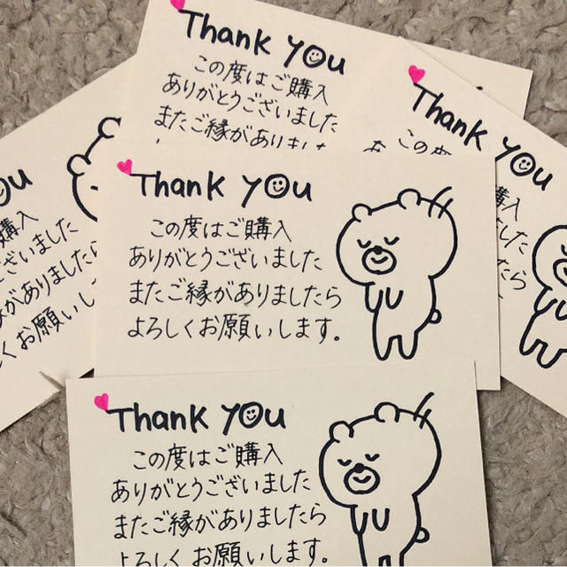 メッセージ カード 手書き