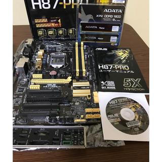 エイスース(ASUS)のASUS H87-PRO  ADATA DDR3 1600 8GBセット(PCパーツ)