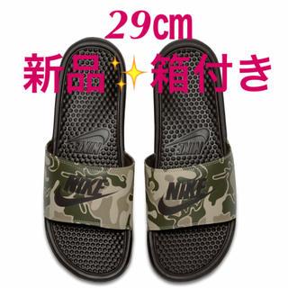ナイキ(NIKE)の29㎝❤️希少‼️ナイキ 2018年限定ベナッシ❤️カモフラージュ 迷彩(ビーチサンダル)