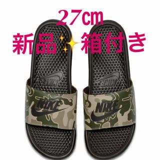 ナイキ(NIKE)の27㎝❤️希少‼️ナイキ 2018年限定ベナッシ❤️カモフラージュ 迷彩(ビーチサンダル)