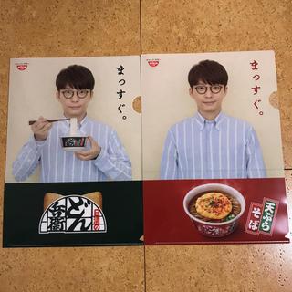 ニッシンショクヒン(日清食品)の星野源 どん兵衛 クリアファイル 2枚セット(男性タレント)