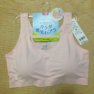 アツギ(Atsugi)のATSUGI   アツギ 無縫製ハーフトップ ブラMサイズ(ブラ)