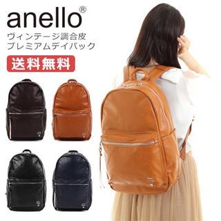 75e1be90c4 アネロ(anello)の☆anello アネロ リュックサック アンティーク調 合皮 ATB 1512
