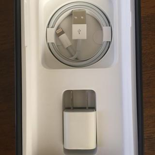 アイフォーン(iPhone)の新品 iPhone 充電アダプター ケーブル 純正 付属品 正規品 apple(バッテリー/充電器)