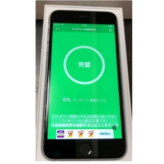 アイフォーン(iPhone)の早い者勝ち!iPhone 6S Plus 128GB au シルバー(スマートフォン本体)