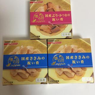ニッシンペットフード(日清ペットフード)のキャットフード 懐石 zeppin 祝い肴 缶 2種3点」(ペットフード)