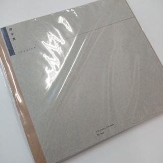 【同梱350円】お洒落 請求書(オフィス用品一般)