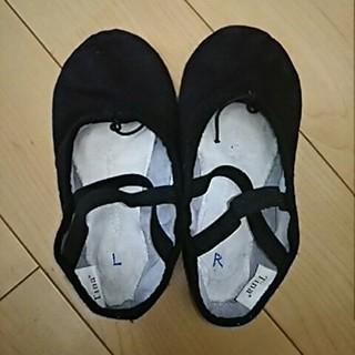 バレエシューズ size21.5(バレエシューズ)