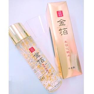 時間限定お値下げ◇金箔入り 美容化粧水 ゴールドローション(化粧水/ローション)