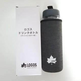 LOGOS - [新品]ロゴス*ドリンクボトル*クッションカバー付き