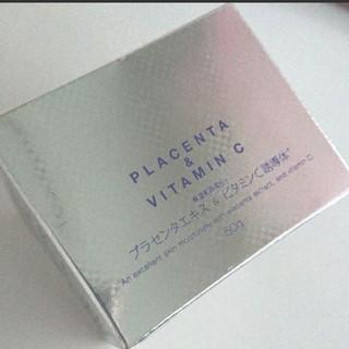 お時間限定お値下げ◇prift vpクリーム 美白 プラセンタ ビタミンc(フェイスクリーム)