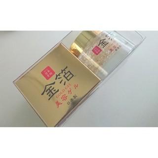luca様専用セット◇金箔入り 美容化粧水 ゴールド美容ゲル(フェイスクリーム)