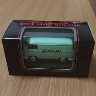 フォルクスワーゲン(Volkswagen)のフォルクスワーゲン ミニカー【非売品】(ミニカー)
