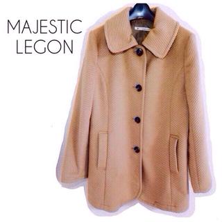 マジェスティックレゴン(MAJESTIC LEGON)のSALE♡MAJESTIC LEGON(ロングコート)