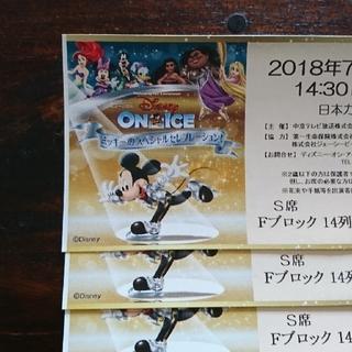ディズニー(Disney)のディズニー・オン・アイス 名古屋 S席3枚(ミュージカル)