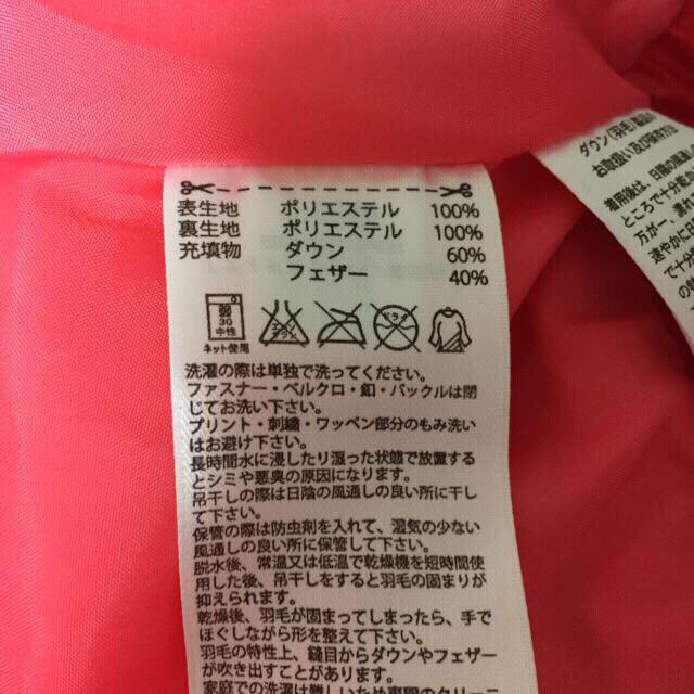 adidas(アディダス)のadidasダウンジャケット レディースのジャケット/アウター(ダウンジャケット)の商品写真