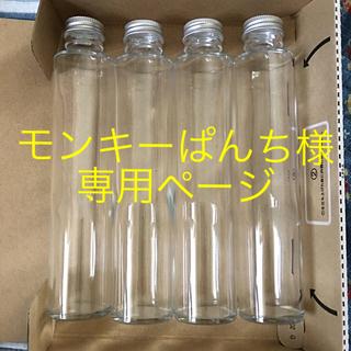 ハーバリウム瓶 色々26本(その他)