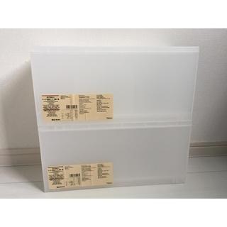 ムジルシリョウヒン(MUJI (無印良品))のポリプロピレンケース引出式ハーフ深型2個(ケース/ボックス)