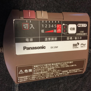 Panasonic - panasonic 電気カーペット 2畳