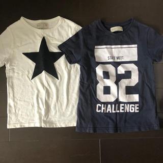 ザラ(ZARA)のザラ キッズ Tシャツ セット(Tシャツ/カットソー)