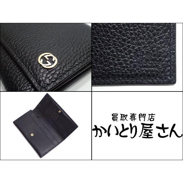 Gucci(グッチ)のA635 超美品 グッチ 型押しレザー 2つ折 長財布 アウトレット メンズのファッション小物(長財布)の商品写真