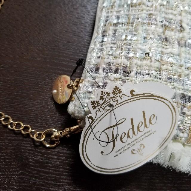 Maison de FLEUR(メゾンドフルール)のフェデール フリルつきツイードチェーンポーチ 新品未使用タグつき レディースのファッション小物(ポーチ)の商品写真