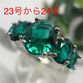 23号から24号★グリーントパーズのエレガントリング★カラーストーン指輪(リング(指輪))