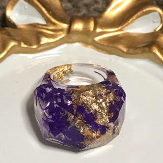 本物 フラワー 金箔 リング 指輪 パープル 14号(リング(指輪))
