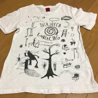 スリープ(Sleep)のYUKI ライブ Tシャツ 嬉しくって抱き合うよ(ミュージシャン)