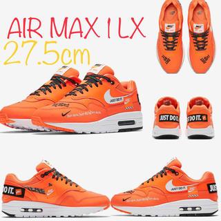 ナイキ(NIKE)のNIKE AIR MAX 1 LX 27.5cm オレンジ 新品 エアマックス1(スニーカー)