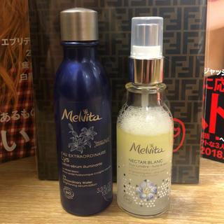 メルヴィータ(Melvita)のMelvita メルヴィータ 化粧水&ウォーターオイルセット(化粧水/ローション)