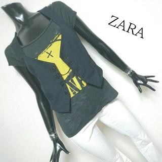 ザラ(ZARA)のZARA*ベスト(ベスト/ジレ)