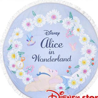 ディズニー(Disney)のふしぎの国のアリス ラウンドタオル(ラグ)