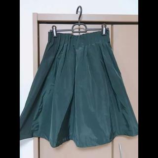 エーアイシー(A・I・C)のA.I.C グリーンスカート Mサイズ 丈54cm 新品 (ひざ丈スカート)