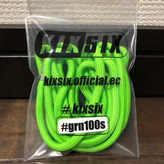 アトモス(atmos)のkixsix neon ropelace green 100cm シューレース(その他)