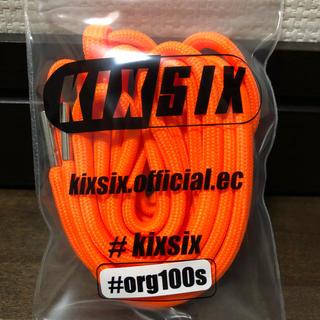 アトモス(atmos)のkixsix neon ropelace orange 100cm シューレース(その他)