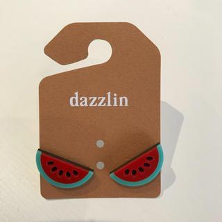 ダズリン(dazzlin)のdazzlin【新品】スイカピアス(ピアス)