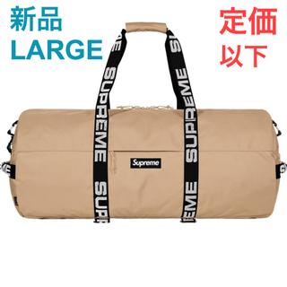シュプリーム(Supreme)のシュプリーム ダッフルバッグ バッグ Supreme Duffle Bag L(ボストンバッグ)