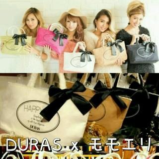 デュラス(DURAS)のDURAS モモエリ コラボ bag ♡(ハンドバッグ)
