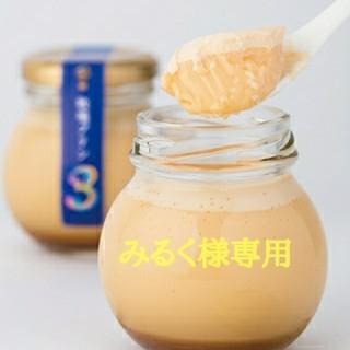 みるく様専用  3プリン(12個)(菓子/デザート)