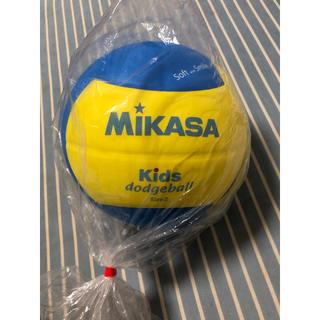 ミカサ(MIKASA)の【未使用、新品】スマイル ドッチボール(ボール)